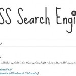 rss-search