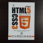 html5-css3