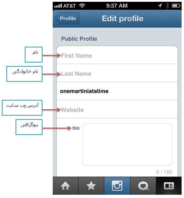 آموزش ساخت اکانت در اینستاگرام,راهنمای عضویت در اینستاگرام