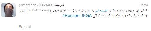 Rouhani 0ض