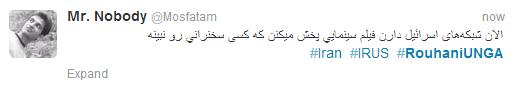 Rouhani 3