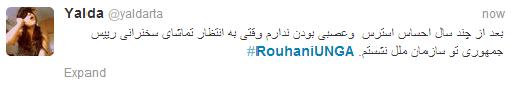 Rouhani 4
