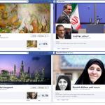 دولت یازدهم در فیس بوک