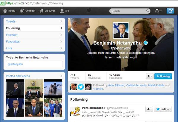 نتانیاهو  حساب کاربری پورن فارسی را در توییتر دنبال میکند