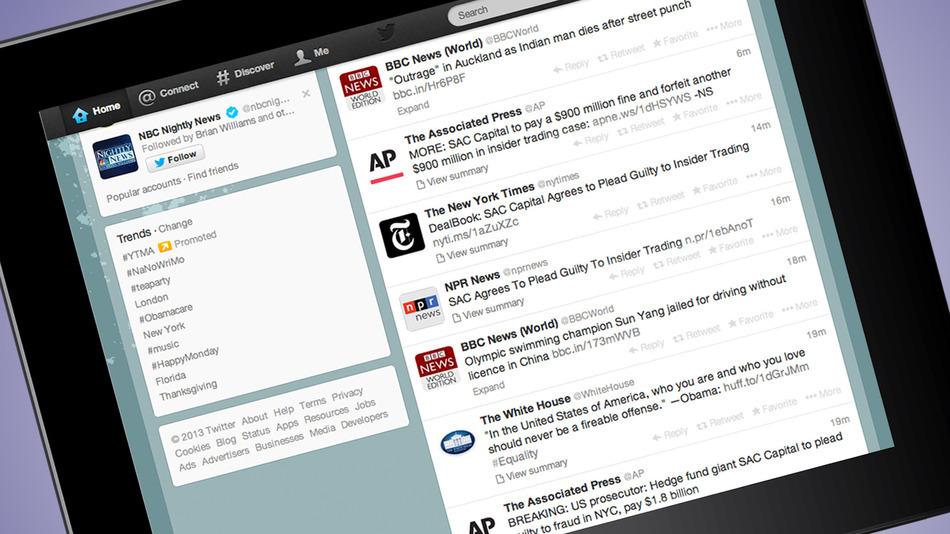 اخبار توییتر