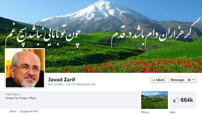 ظریف در شبکه های اجتماعی