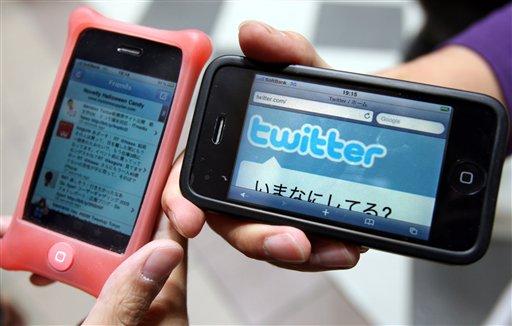 توییتر موبایل