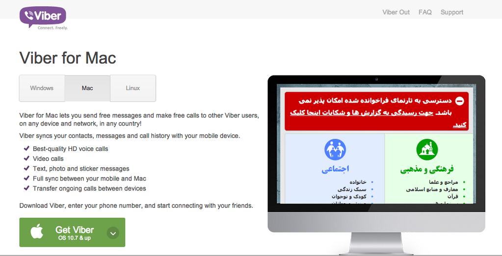سیاستگذاری فیلترینگ در شورای عالی فضای مجازی