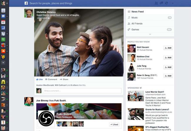 درباره طراحی جدید فیسبوک؛ ما بَرده ارقام هستیم!