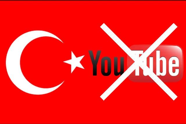 ˈیوتیوب به دادگاه قانون اساسی ترکیه برای فیلتر بودنش شکایت کرد