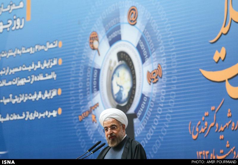 روحانی: من از شرایط پهنای باند کشور راضی نیستم