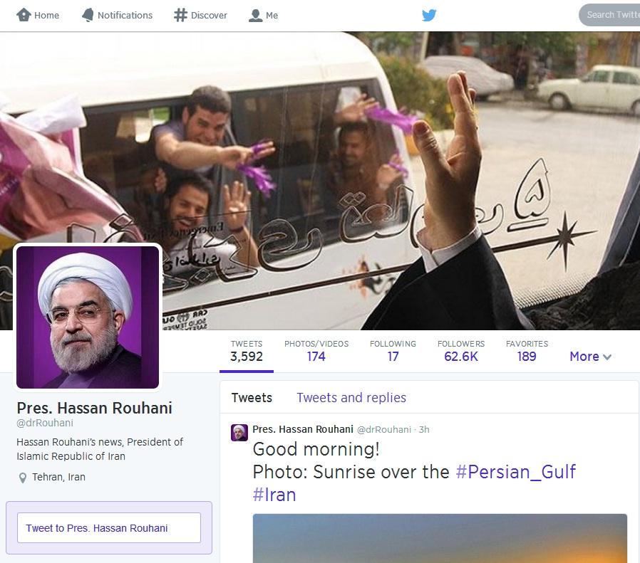 دو صفحه جعلی منتسب به روحانی در شبکههای اجتماعی کدام است؟